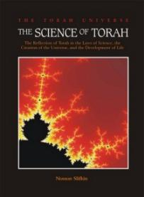 The Science of Torah